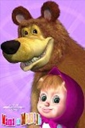 masha-i-medved