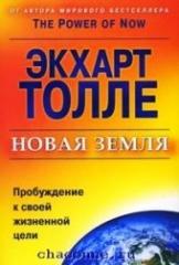 novayazemlya