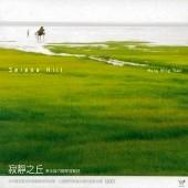 wong-wing-tsan-serene-hill